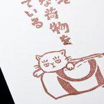 4月14日(日)文フリin大阪に行きます