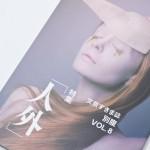 【お取り寄せできます】文芸すきま誌『別腹』vol.8と「ねがてぃぶ絵はがき」