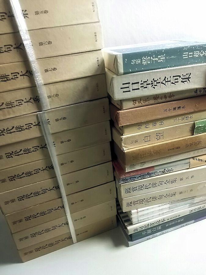 俳句関連書籍入荷してます