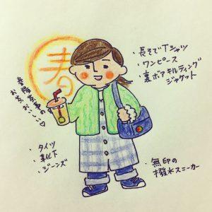 台北12月上旬に適した服装の例