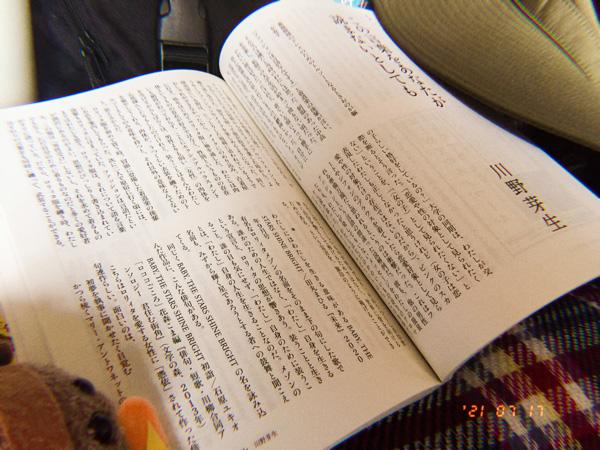 「この言葉をあなたが読まないとしても」川野芽生