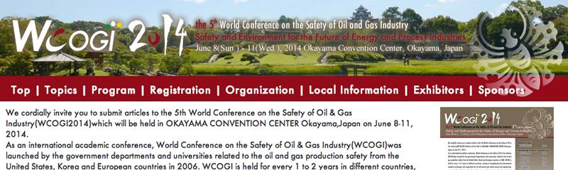 WCOGI2014 websiteプレビュー