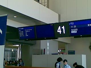 20090415(001).jpg