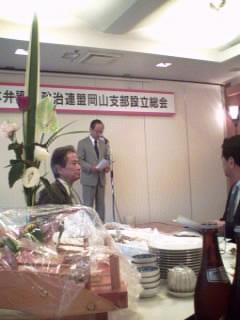 朝日新聞社説「司法改革の原点に戻れ」