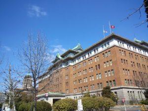 全国証券問題研究会名古屋大会に参加してきました